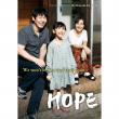 Hope, Kisah Perjuangan Mempertanyakan Keadilan Hukum